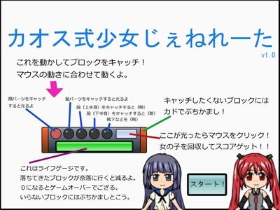syoujo_title.JPG