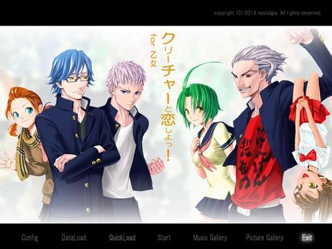kurityaotome_title.JPG