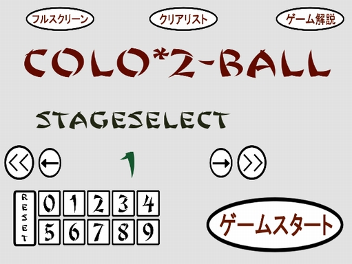 korokoro_title.JPG