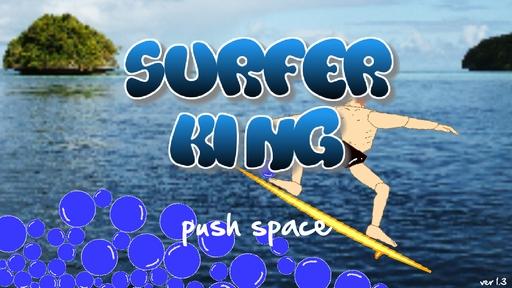 SurferKing_title.JPG