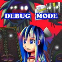 debug mode_title.JPG