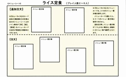 teisyoku_title.JPG