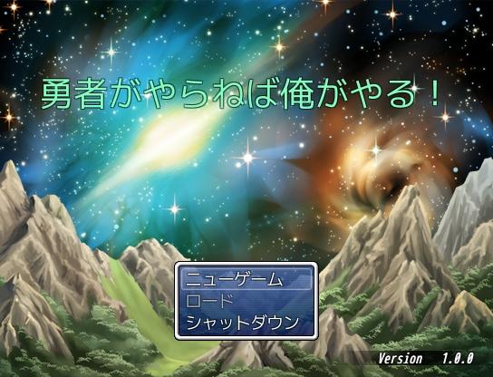 oregayaru_title.JPG