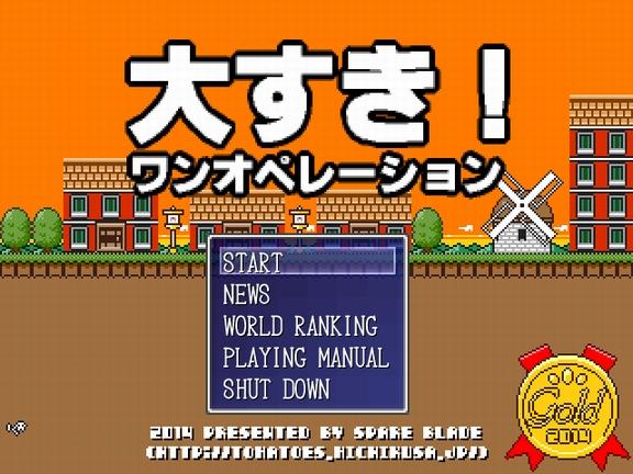 daisuk_title.JPG