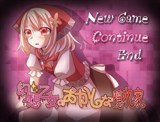 genkaku_title.JPG