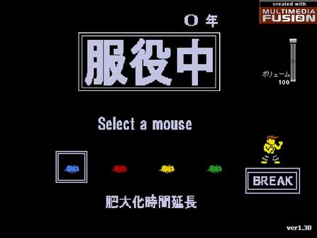 hukuekityuu_title.JPG