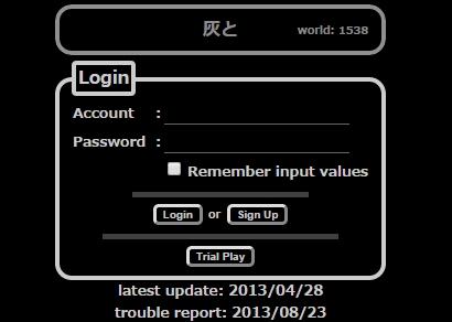haito_title.JPG