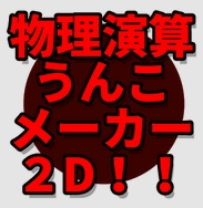 unk_logo.JPG