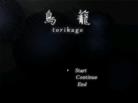 torikago.JPG