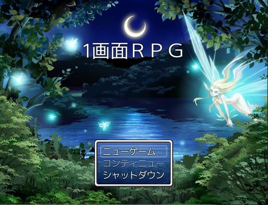 1gamen_title.JPG