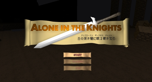 ALONE_IN_THE_KNIGHTS.JPG