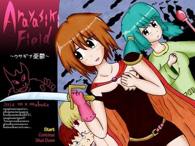 Arayasiki_title.JPG