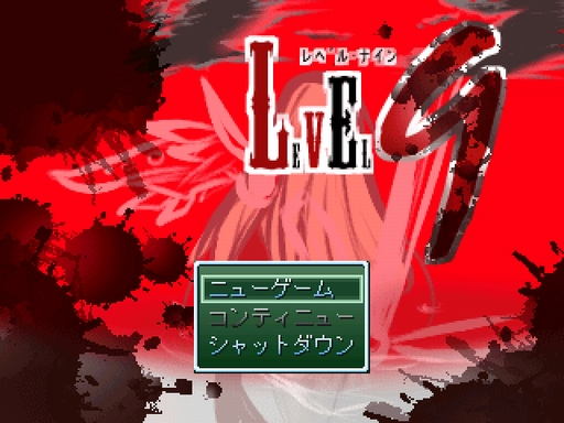 level9_title.JPG