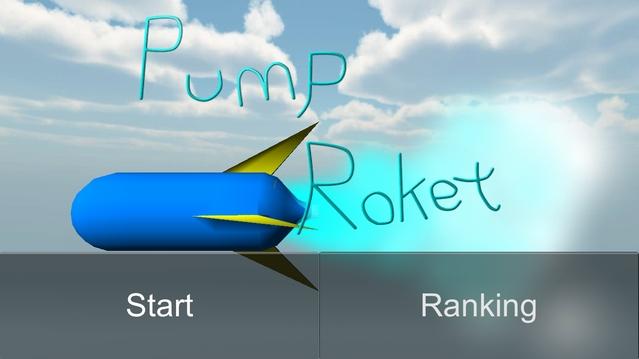 PompRocket.JPG