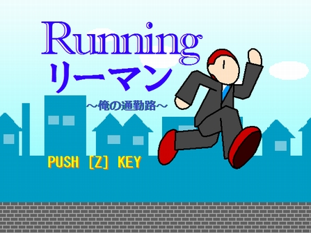 runri-man_title.JPG