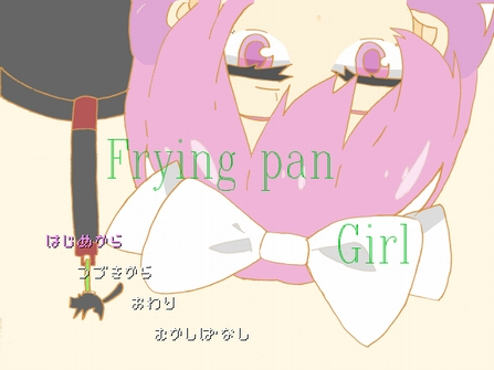 fryingpan.JPG