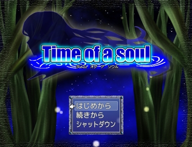 time_of_a_soul_title.JPG